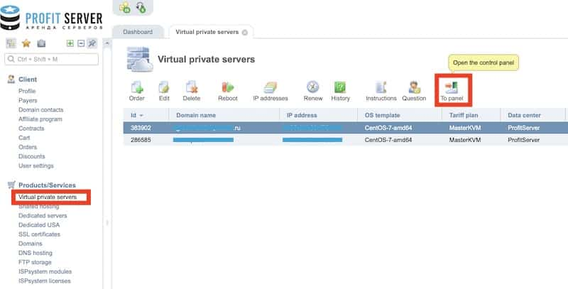 How to reinstall OS on your VPS server