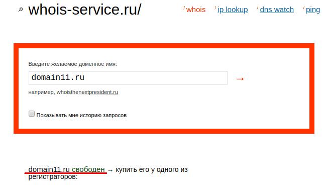 купить лицензию на сервера
